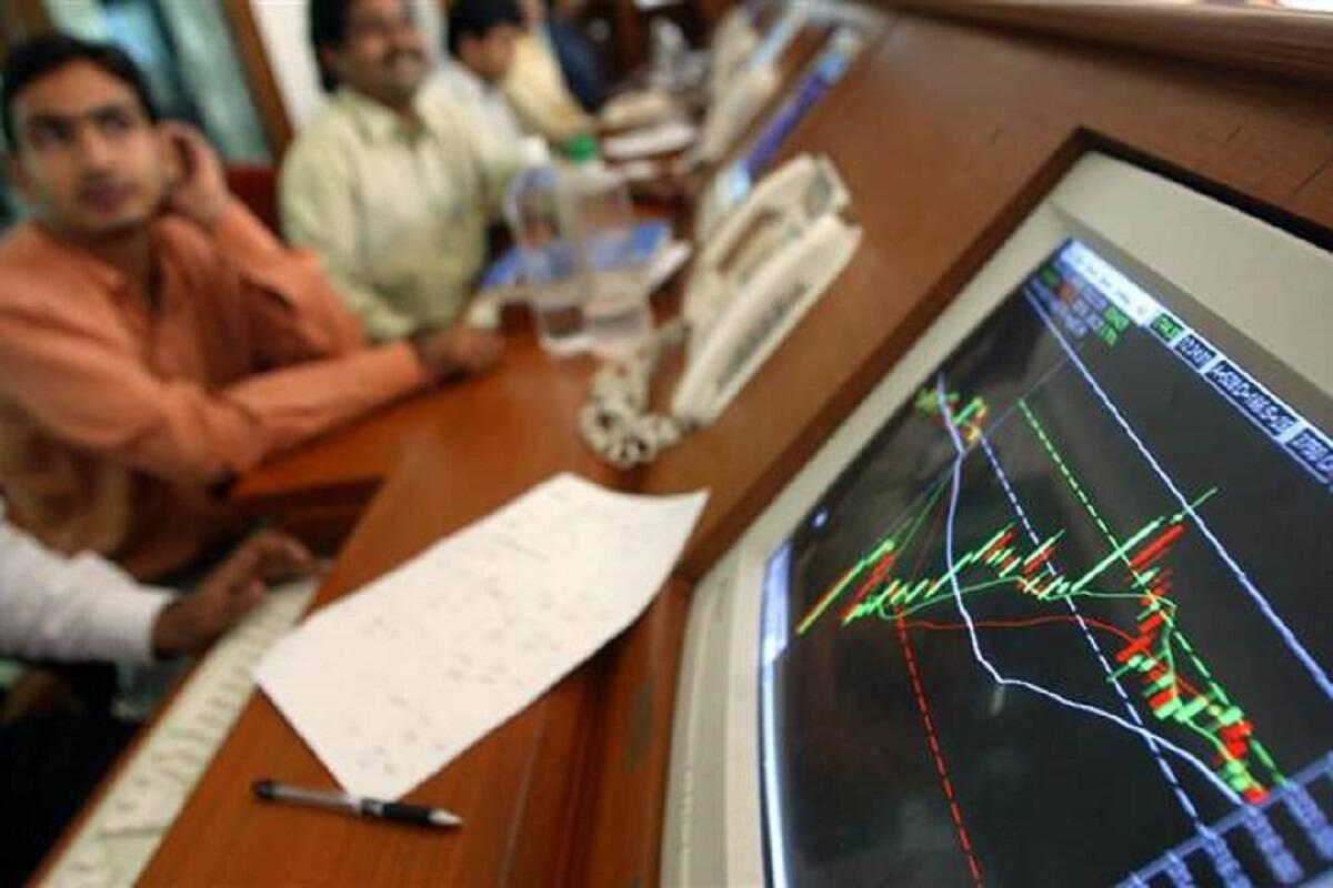 trading economy